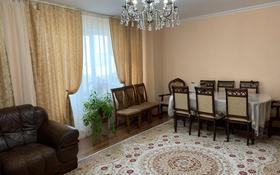 3-комнатная квартира, 82 м², 14/15 этаж, Мәңгілік Ел 19 — Алматы за 33.5 млн 〒 в Нур-Султане (Астана), Есиль р-н