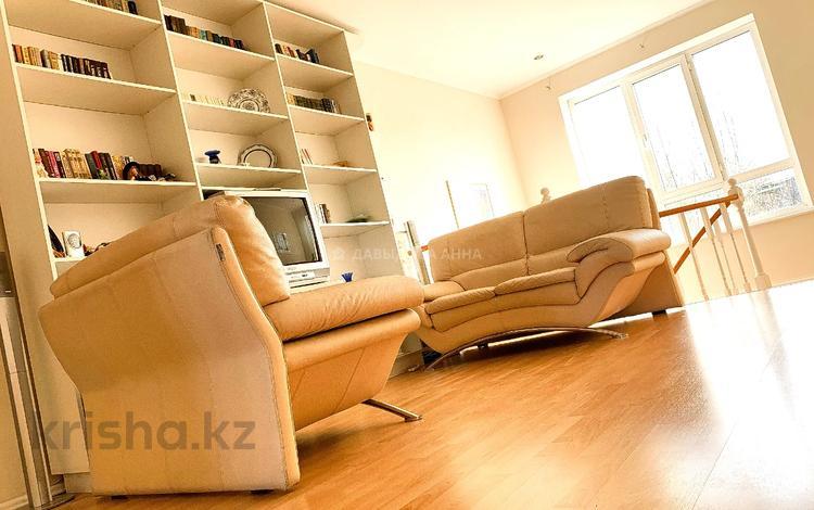 4-комнатная квартира, 180 м², 5 этаж, проспект Достык — Рубинштейна за 59.5 млн 〒 в Алматы, Медеуский р-н
