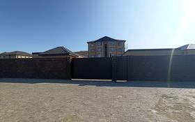 3-комнатная квартира, 125 м², 3/4 этаж, мкр Нурсая 16 за ~ 33.1 млн 〒 в Атырау, мкр Нурсая