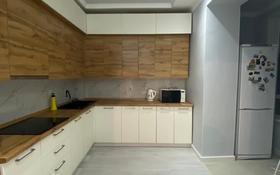 3-комнатная квартира, 74 м², 5/9 этаж, Туран 53 — Орынбор за 36.5 млн 〒 в Нур-Султане (Астана), Есиль р-н