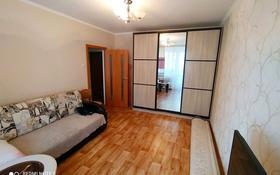 1-комнатная квартира, 36 м², 6/9 этаж, 5 микрорайон 32 за 14.5 млн 〒 в Аксае