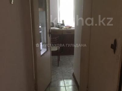 3-комнатная квартира, 64 м², 4/4 этаж, Валиханова — Макатаева за ~ 20.3 млн 〒 в Алматы, Медеуский р-н — фото 2