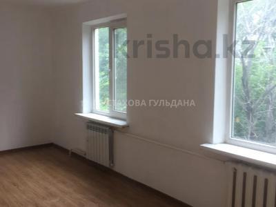 3-комнатная квартира, 64 м², 4/4 этаж, Валиханова — Макатаева за ~ 20.3 млн 〒 в Алматы, Медеуский р-н