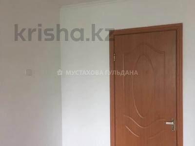 3-комнатная квартира, 64 м², 4/4 этаж, Валиханова — Макатаева за ~ 20.3 млн 〒 в Алматы, Медеуский р-н — фото 6