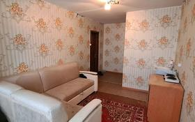 1-комнатная квартира, 18 м², 4/5 этаж помесячно, улица Лермонтова 13 за 45 000 〒 в Костанае