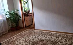 3-комнатная квартира, 48 м², 1/5 этаж, Айтеке би 38а за 8 млн 〒 в Актобе, Старый город