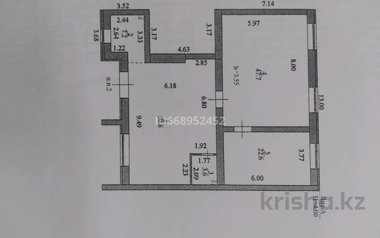 Помещение площадью 132 м², Каим Мухамедханова 20/1 — Ш.Айтматова за 66 млн 〒 в Нур-Султане (Астане), Есильский р-н