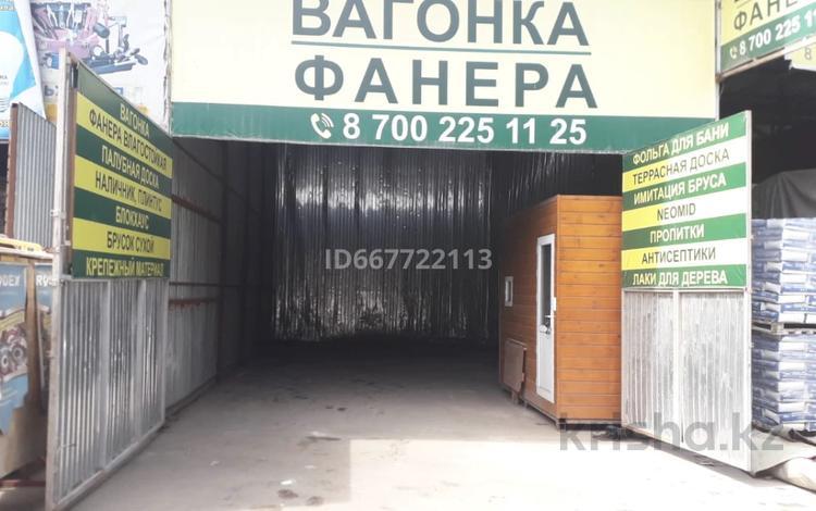 Склады за 138 000 〒 в Алматы, Турксибский р-н