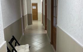 Магазин площадью 20 м², 187-я улица 16/4 за 40 000 〒 в Нур-Султане (Астана)