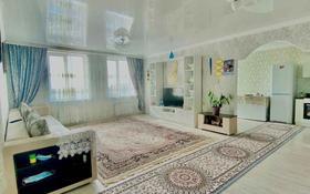 3-комнатная квартира, 95 м², 13/13 этаж, Кошкарбаева за ~ 33.3 млн 〒 в Нур-Султане (Астана)