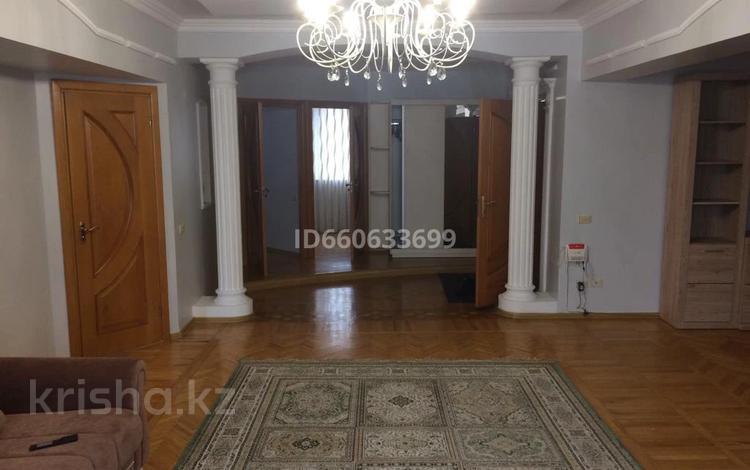 4-комнатная квартира, 138.8 м², 4/5 этаж, Кабанбай батыра 55 за 70 млн 〒 в Алматы, Медеуский р-н