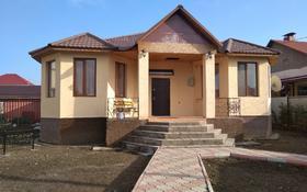 5-комнатный дом, 195 м², 7 сот., Мкр. Арман 1 за 32 млн 〒 в Туздыбастау (Калинино)