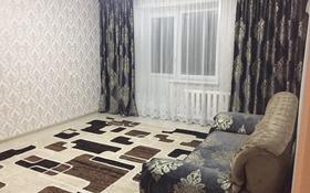 2-комнатная квартира, 70 м² помесячно, Красина 8/1 за 150 000 〒 в Усть-Каменогорске