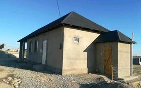 1-комнатный дом, 65 м², 12 сот., Массив Геолог за 7 млн 〒 в Шубарсу