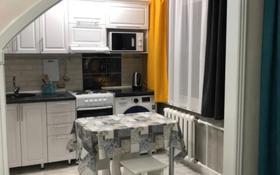 1-комнатная квартира, 27 м², 3/5 этаж посуточно, Машхур Жусупа 79 за 7 000 〒 в Экибастузе