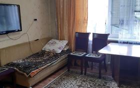 2-комнатная квартира, 54 м², 7/9 этаж, улица Утепбаева 3 — Первомайская за 16.3 млн 〒 в Семее