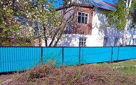 3-комнатный дом, 63 м², 6 сот., Тимирязева — Чехова за 10 млн 〒 в Щучинске