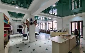 Помещение площадью 310 м², Кунаева — проспект Жибек Жолы за 2.4 млн 〒 в Алматы, Медеуский р-н