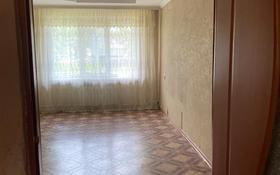 2-комнатная квартира, 43.8 м², 1/5 этаж помесячно, Менделеева 17 за 50 000 〒 в Талгаре