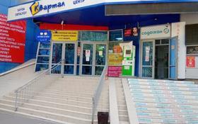 Бутик площадью 24 м², проспект Жибек Жолы 50 за 100 000 〒 в Алматы, Медеуский р-н