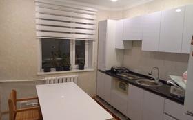 2-комнатная квартира, 53.2 м², 5/5 этаж, мкр Юго-Восток, Степной 1 1 за 20 млн 〒 в Караганде, Казыбек би р-н