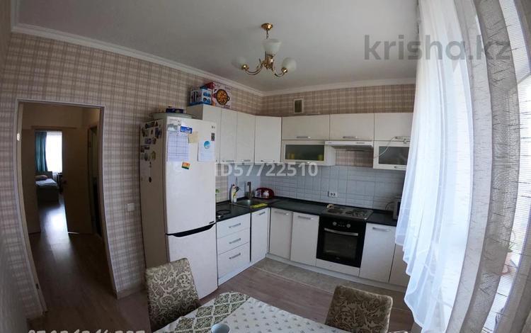 3-комнатная квартира, 80 м², 8/9 этаж, Е 251 4 за 32 млн 〒 в Нур-Султане (Астана), Есиль р-н