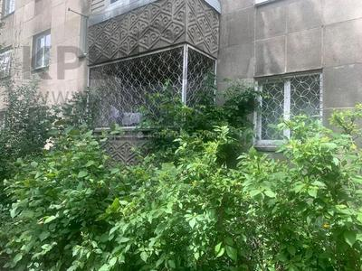 1-комнатная квартира, 33 м², 1/5 этаж, Богенбай Батыра за 14.6 млн 〒 в Алматы, Алмалинский р-н — фото 5