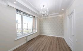 4-комнатная квартира, 141 м², 6/12 этаж, Сауран 34 за 110 млн 〒 в Нур-Султане (Астана), Есиль р-н
