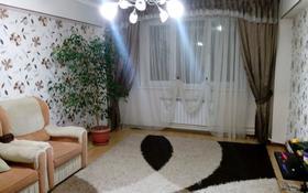 3-комнатная квартира, 66.9 м², 4/5 этаж, Карасай батыра за 22 млн 〒 в Талгаре