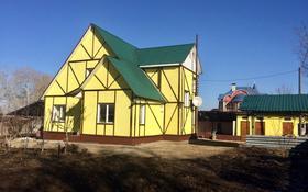 Дача с участком в 8.7 сот., Ул.Кайнар 45 за 25 млн 〒 в Каскелене