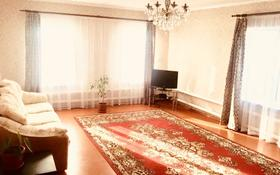 4-комнатный дом, 138 м², 6 сот., 12-я Комсомольская 79 за 21.8 млн 〒 в Омске