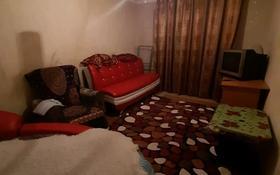 1-комнатная квартира, 40 м² посуточно, мкр Айнабулак-3 94 за 6 000 〒 в Алматы, Жетысуский р-н