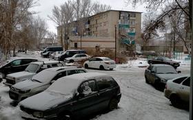 3-комнатная квартира, 65 м², 1/5 этаж, Район Омега 36 — Верхняя и Долинная за 14.5 млн 〒 в Уральске