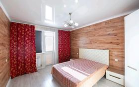 2-комнатная квартира, 61.9 м², 11/12 этаж, Е30 5 за 20.7 млн 〒 в Нур-Султане (Астана), Есиль р-н