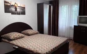 1-комнатная квартира, 60 м² посуточно, Ломова 288 — 1 Мая за 4 000 〒 в Павлодаре