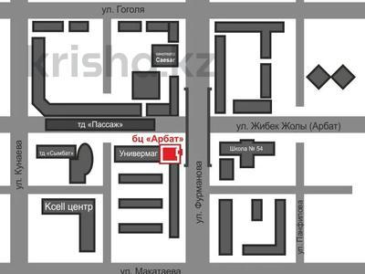 Офис площадью 27 м², Жибек-жолы 69 — Фурманова за 80 000 〒 в Алматы, Медеуский р-н — фото 5