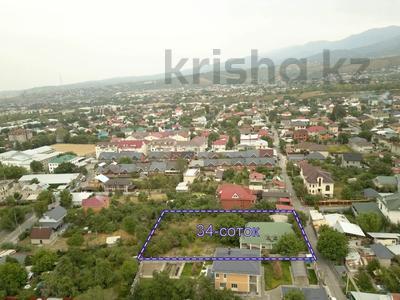 Участок 34.18 соток, мкр Нур Алатау за 205 млн 〒 в Алматы, Бостандыкский р-н