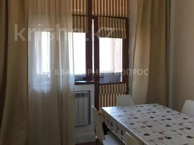 3-комнатная квартира, 135 м², 6 этаж, 17-й микрорайон 7 за 42 млн 〒 в Актау — фото 8