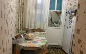 5-комнатная квартира, 87.5 м², 4/5 этаж, 5 микр 26 за 18 млн 〒 в Таразе