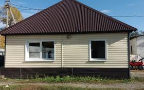 3-комнатный дом, 77 м², 8 сот., Левый берег за 7.3 млн 〒 в Усть-Каменогорске