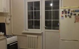 1-комнатная квартира, 50 м², 4/5 этаж, ул. Лермонтова 52 — ул. Бокина за 14.5 млн 〒 в Талгаре