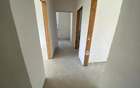 3-комнатный дом, 77 м², 3 сот., Жана Куат за ~ 15 млн 〒