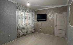1-комнатная квартира, 36.6 м², 6/15 этаж, Е-435 3 за ~ 12.8 млн 〒 в Нур-Султане (Астана), Есиль р-н