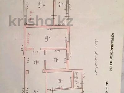 5-комнатный дом, 82 м², 8 сот., Сейфуллина 37 за 12 млн 〒 в  — фото 2