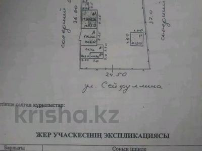 5-комнатный дом, 82 м², 8 сот., Сейфуллина 37 за 12 млн 〒 в  — фото 3