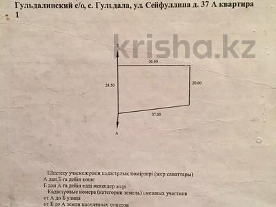 5-комнатный дом, 82 м², 8 сот., Сейфуллина 37 за 12 млн 〒 в