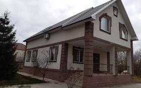 5-комнатный дом, 180 м², 35 сот., Асфальтовая 50 за 45.6 млн 〒 в Уральске