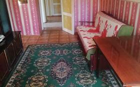 3-комнатная квартира, 51 м², 4/5 этаж, улица Есенберлина 47 за 9 млн 〒 в Жезказгане