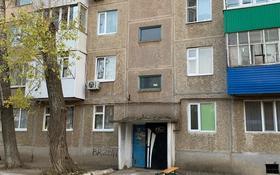 4-комнатная квартира, 61.9 м², 3/5 этаж, Придорожная 1/1 — Штыбы за ~ 12 млн 〒 в Уральске