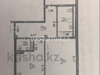 2-комнатная квартира, 88.3 м², 5/12 этаж, Толе би 273/4 за 25.6 млн 〒 в Алматы, Алмалинский р-н — фото 2